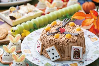 秋の定番、モンブランケーキも、不思議の国のアリスをモチーフにすることによってオリジナリティあふれるものに / ストリングスホテル