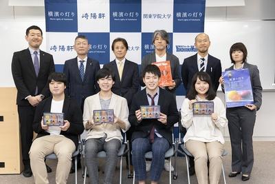 3者代表と「横濱の灯り」誕生に携わったメンバーで記念撮影