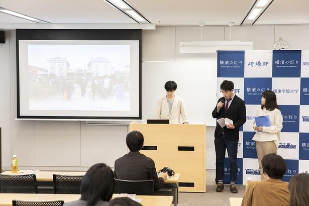 初代横浜駅の画像などを見せながら、企画の由来を説明