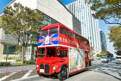 みなとみらいエリアを運行するロンドンバス