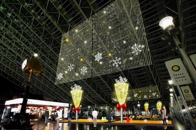 大阪ステーションシティのイルミネーション「Twilight Fantasy ~時空を彩るイルミネーション~」