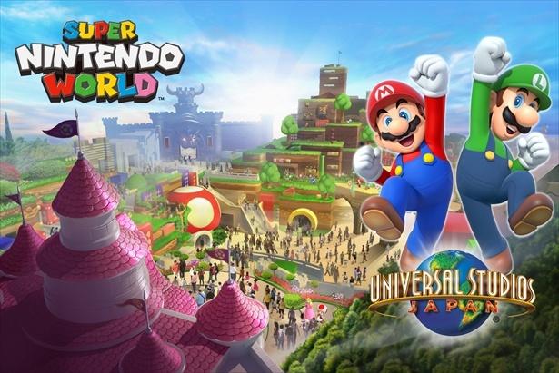 USJに開業予定の任天堂の新テーマエリア「SUPER NINTENDO WORLD」
