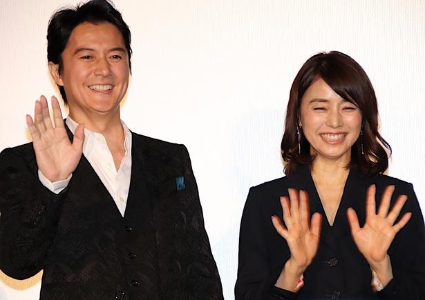 初共演を果たした福山雅治と石田ゆり子
