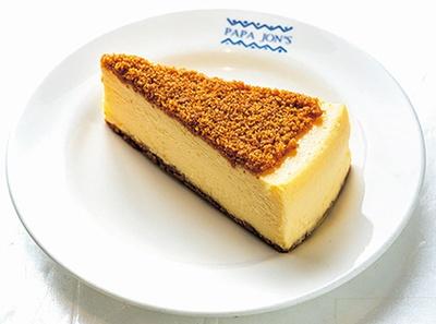 【写真を見る】濃厚さと口当たりのよさが自慢のニューヨークチーズケーキ(550円)/パパジョンズ 六角店