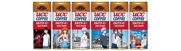 「エヴァンゲリオン・ストア」限定商品である「EVANGELION:WORLD UCCミルクコーヒー ヱヴァンゲリヲン缶 特製6缶梱包(特典付き)」(1050円)は全6柄