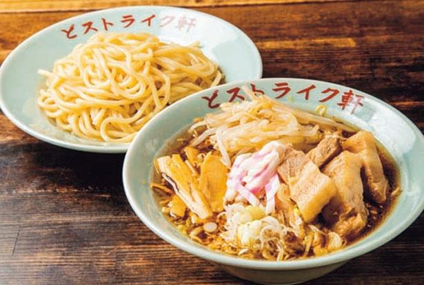 肉野菜つけそば(980円)/どストライク軒 FACTORY 南森町店