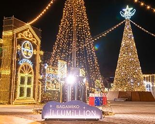 関東最大級イルミ600万球の「さがみ湖イルミリオン」スタート!気球やドローンでイルミネーションの楽しみ方が変わる!?