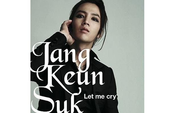 通常盤「Let me cry」の初回分にはトレーディングカードを封入