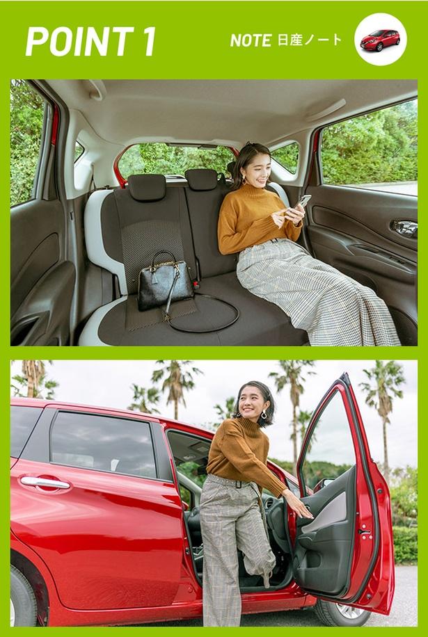 車内で過ごすときはもちろん、乗り降りでも狭苦しさとは無縁
