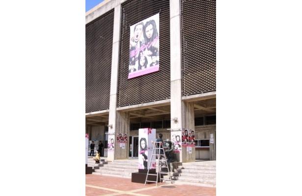 会場は宜野湾市の市民会館