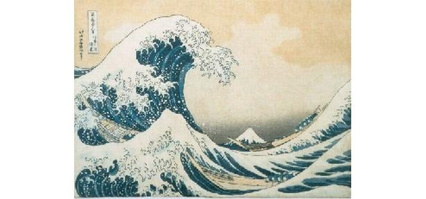 福岡市博物館で開催されている「生誕250周年 大北斎展」では、葛飾北斎が荒れ狂う海の様子を描いた「冨嶽三十六景 神奈川沖浪裏」が見られる!