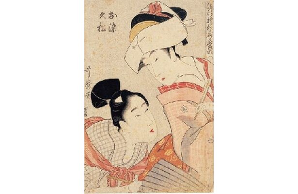 """歌舞伎などで親しまれた""""心中もの""""を描いた作品「流行模様哥麿形 お染 久松」(喜多川歌麿)"""