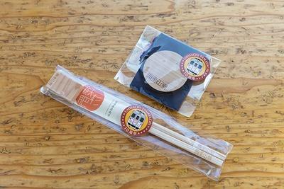飫肥杉の箸(550円)と手鏡(1100円)が10周年記念の新商品として登場!デイリー使いできて嬉しい