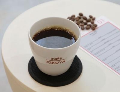 café KIKUYA / 「ハンドドリップコーヒー」(500円・税込)