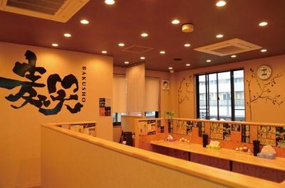 カウンターだけでなくテーブルもあり、ゆったりとラーメンを楽しめる / 麦笑 豊田店