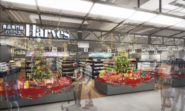スーパーマーケット「Harves」(ハーベス)では、お一人様サイズのテイクアウトグルメも多彩/LINKS UMEDA