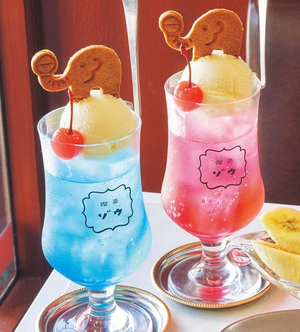 クリームソーダ(クッキー付き、各660円)は、赤・青・緑の3色から選べる。ロゴ入りグラスもかわいい/喫茶ゾウ