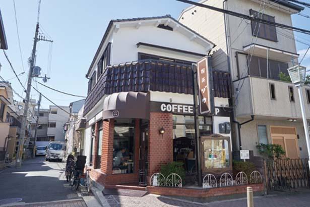 40年以上続いた喫茶店を改装/喫茶ゾウ