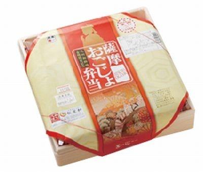 「薩摩おごじょ弁当」(1100円)