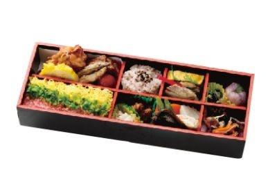 「さくら自慢弁当」(1050円)