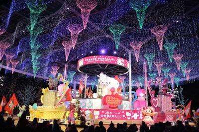 ハーモニーランド / 人気キャラクターたちによる光のパレードでイルミナイトがスタート