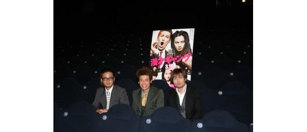 「T・ジョイ博多」で行われた舞台挨拶時の様子(左から上地雄輔氏、佐藤隆太氏、品川ヒロシ氏)