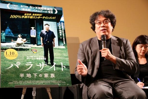 『パラサイト 半地下の家族』のポン・ジュノ監督が来日