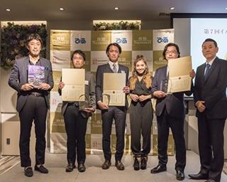 世界に誇る日本一のイルミが決定!第七回イルミネーションアワード