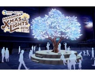 8万灯のLEDが創り出す日本初のクリスマスツリーが登場!ささしまライブでクリスマスイベント開催中