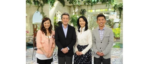 旅サラダのレギュラーの三船美佳、神田正輝、向井亜紀、勝俣州和(写真左から)