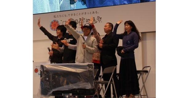「お笑い芸人うたうまライブ~よしもと芸人プロデュース パラパラ漫画企画発表会~」に登場した吉本芸人たち