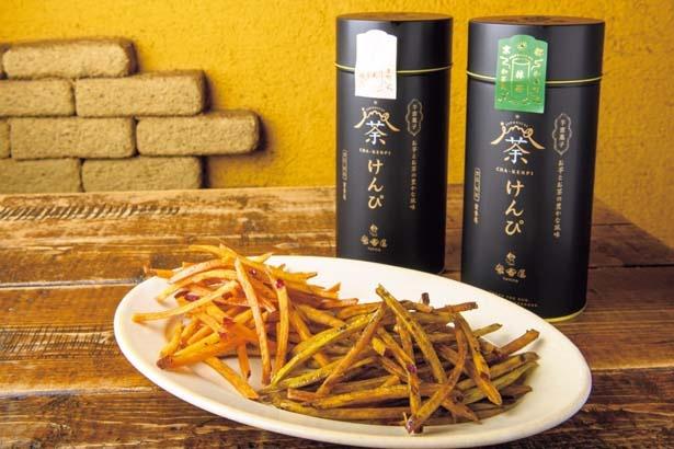 荼けんぴ袋(各918円)。ぶれんど(左)など全4種/蜜香屋 TUTITO