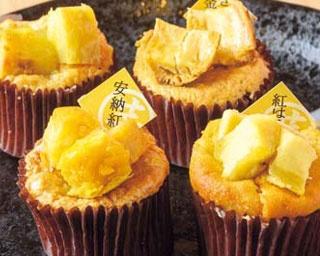 焼き芋 on アイスに贅沢芋パフェも!大阪・福島「高級芋菓子 しみず」のイモスイーツ全部みせ