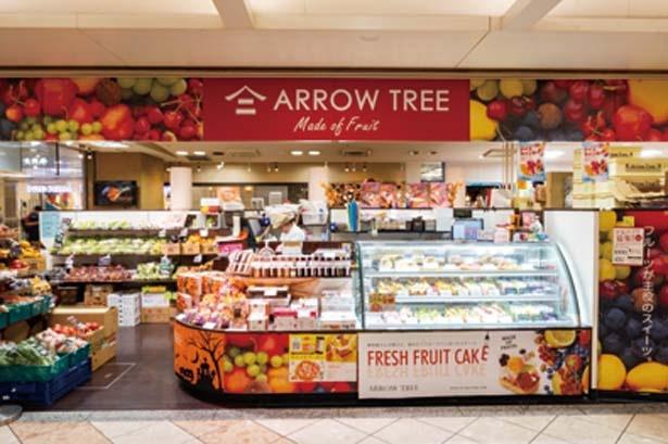 なんばウォーク1番街に店を構える。旬の果実がゴロゴロとのったタルトのほか、ギフト商品も扱う/ARROW TREE なんばウォーク店