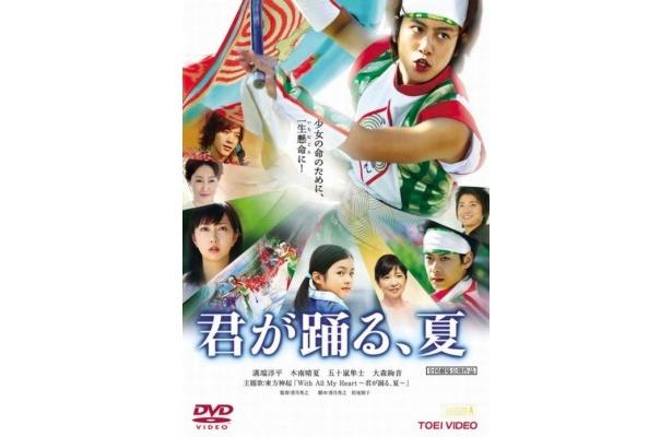 DVD&Blu-rayには、メーキングやキャストインタビューなどの映像特典が満載