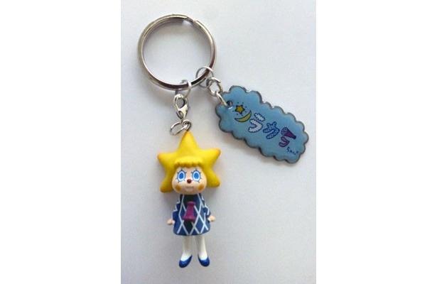 ソラカラちゃんキーリングブルー(630円)