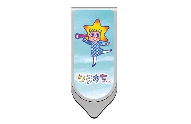 ソラカラちゃんアートクリップ(350円)