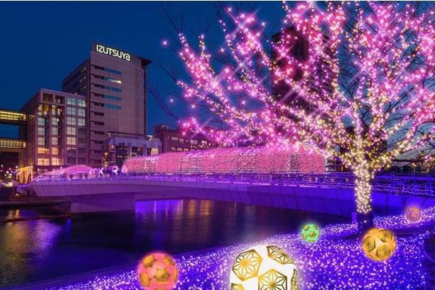 小倉の中心市街地18エリアが光に包まれる / JR小倉駅周辺