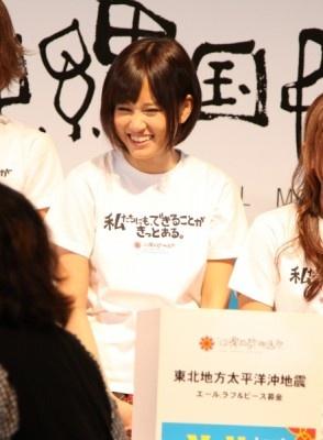 【写真】AKB48メンバーのソロショット&会見の様子をチェック!