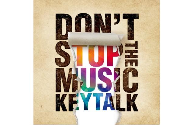 KEYTALK6枚目のオリジナルアルバム「DON'T STOP THE MUSIC」