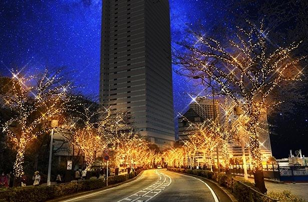 さらにエリアを拡大して街を照らす