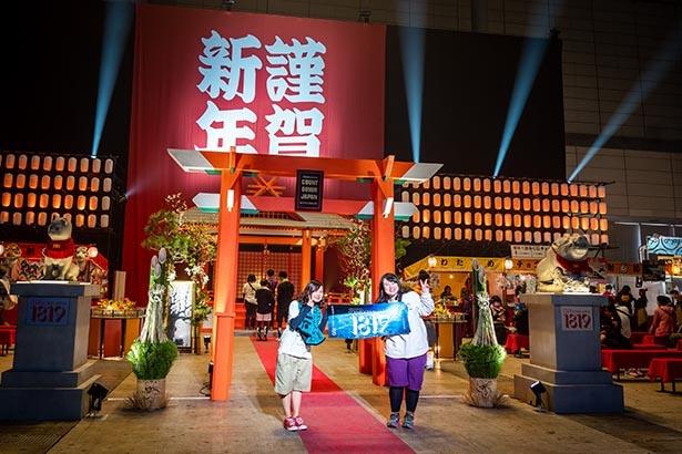 会場内には神社も設置。年越し早々に初詣が可能