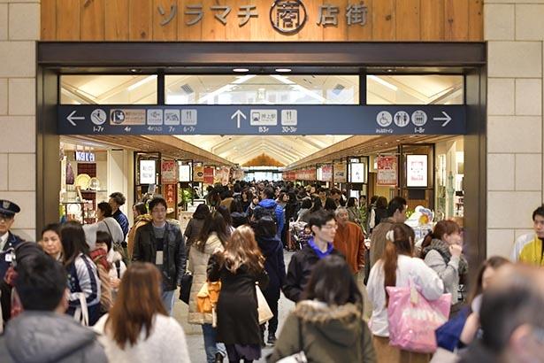 東京ソラマチ(R)では元日から初売りを行う