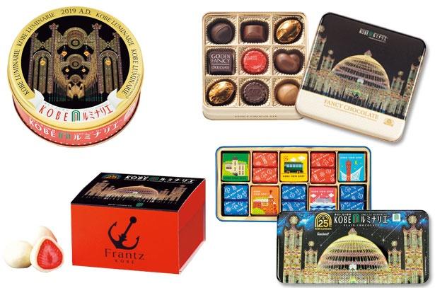 左上から時計回りに「神戸風月堂」「モロゾフ」「ゴンチャロフ」「神戸フランツ」など神戸のオリジナル銘産品が揃う。