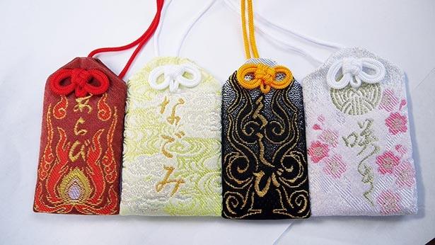 馬橋稲荷神社の「四魂のお守り」(800円)はそれぞれ個性的なデザイン