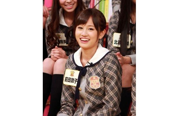 前田敦子は「分かりやすく『なるほどっ!』って思ってもらえる番組にしていきたい」と意気込む