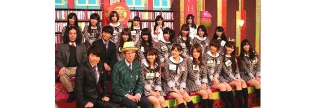 「修学旅行とか行きたくない?」という田村淳の提案に前田敦子は元気よく「海外!」と答える