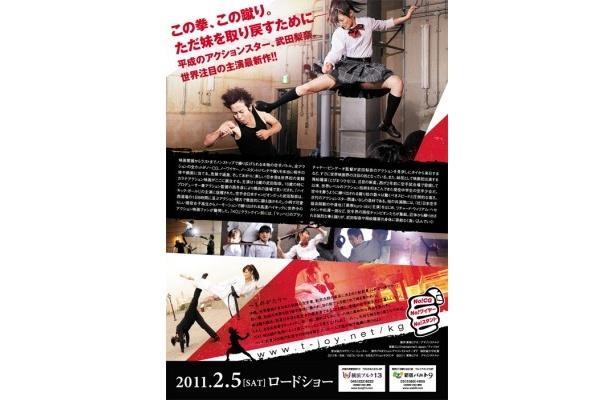 「梅田ブルク7」では4月9日から公開!