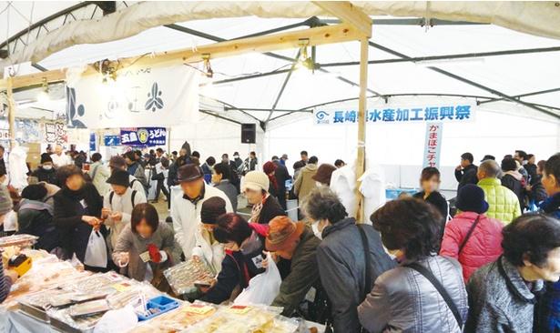 第57回 長崎県水産加工振興祭 / 長崎県内の水産加工品が集まる冬の風物詩
