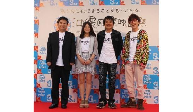 『幸運の壷 Good Fortune』のシアターレッドカーペットの4人(左から小川通仁監督、佐津川愛美、ほっしゃん。オリラジ・藤森慎吾)